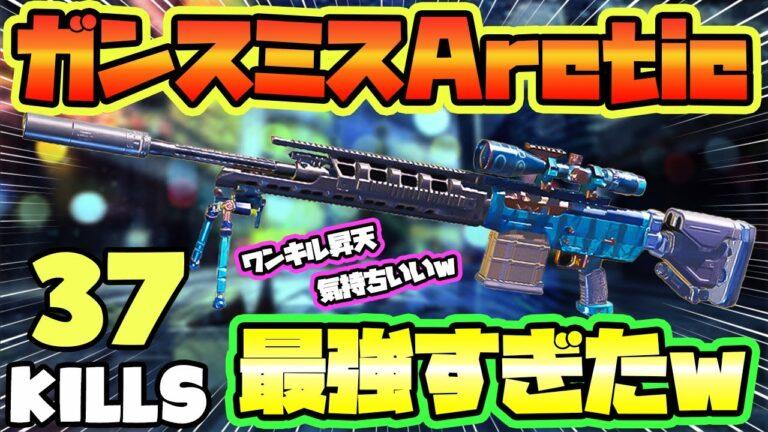 ガンスミス Cod 【プレイガイド】ガンスミスで武器をカスタマイズしよう!